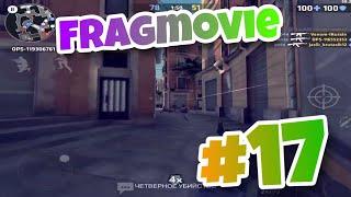 CRITICAL OPS FRAGMOVIE #17