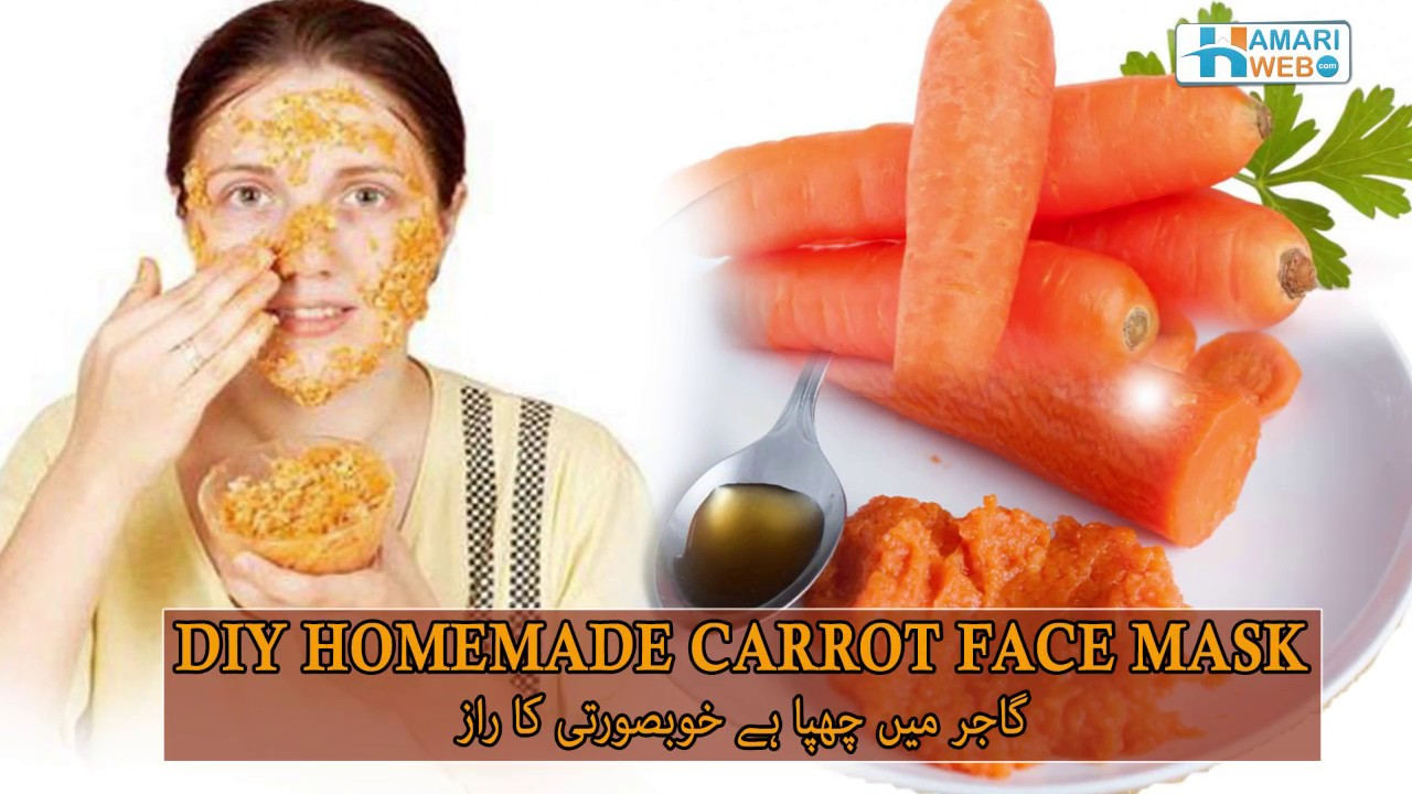Carrot face mask: the best recipes, features and effectiveness 87
