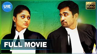 India Pakistan - Tamil Full Movie - Vijay Antony | Sushma Raj | Pasupathy