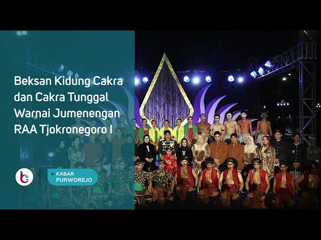 Beksan Kidung Cakra dan Cakra Tunggal Warnai Jumenengan RAA Tjokronegoro I