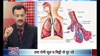 Total Health: Asthma| 30/4/17