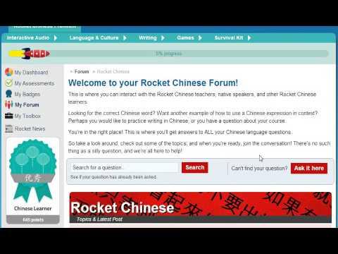 torrent pimsleur chinese - torrent pimsleur chinese
