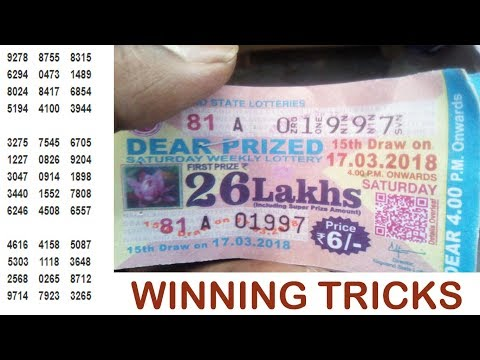 Win 26 lakhs nagaland lottery with my prediction/tricks & lucky number