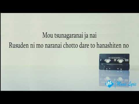 Yui-Just My Way Lyrics