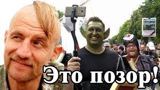 9 мая. Позор Украины. И снова казак Гаврилюк.
