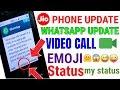 Jio Phone Whatsapp Update | Jio phone के whatsapp में Video Call कैसे करें | Jio phone update |