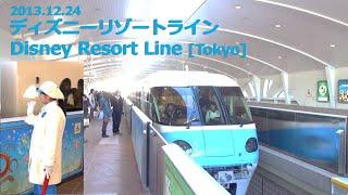 2013.12.24【フルHD 前面展望】ディズニーリゾートライン Disney Resort Line thumbnail