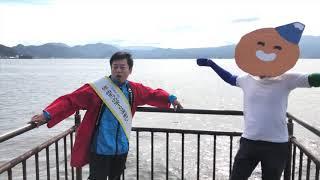 よしもと芸人×燦々ボーイ【ぬまづの宝100選巡り】「牛臥山公園」の巻 thumbnail