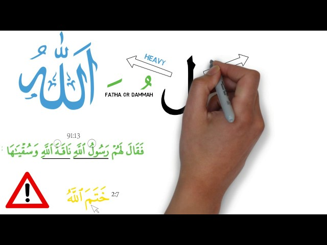 Tajweed Made Easy - Rules of the letter Laam