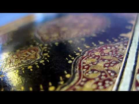 Download Lagu Surah Al Kahf - Fares Abbad