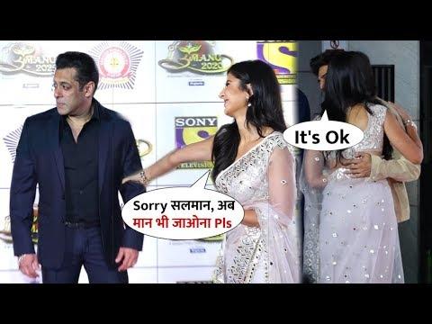Salman Khan Wasn't Mood to Take Photo With Katrina kaif at Umang Awards 2020 | Cold Fight on Carpet