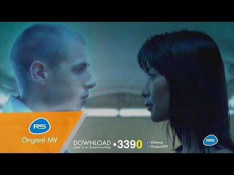 แฟนเราหลายใจ : Skooba   Official MV