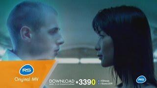 แฟนเราหลายใจ : Skooba | Official MV