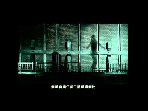[avex官方]羅志祥 精舞門 (MV完整版)