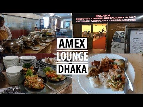 Travel Tuber Vlog II City Bank American Express Lounge Hazrat Shahjalal International Airport Dhaka