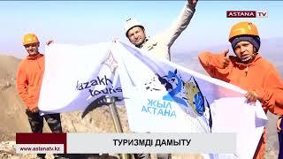 «Рухани жаңғыру» бағдарламасы аясында ұйымдастырылған  экспедиция