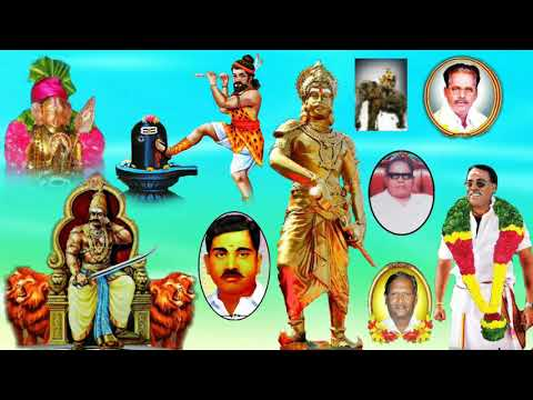 BALA Mutharaiyar KPT