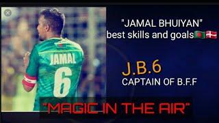 """JAMAL BHUIYAN"""" MAGIC IN THE AIR.............🇧🇩🇩🇰.Best skills and goals. 2019.Rare footbAll hq."