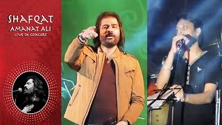 Gambar cover Dildara - Shafqat Amanat Ali Live at Phoenix Mall Bangalore 22nd November, 2014