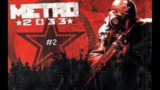 METRO 2033 Ужасы в тоннелях