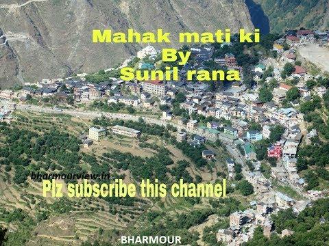 Gaddiyali Nati Nonstop By Sunil Rana || Mahak Mati Ki ||