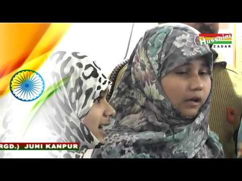 Republic Day 2017 | Special Program Maktab -E- Imamiya Juhi Safed Colony Kanpur