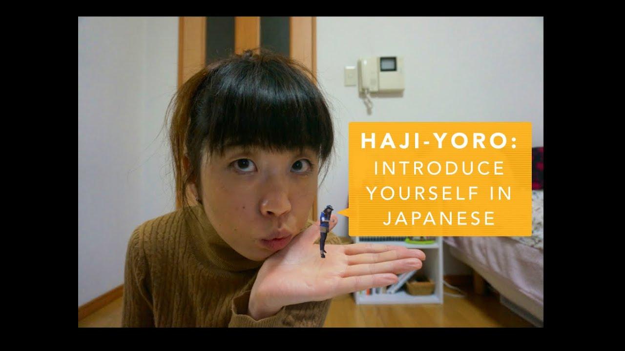 Introduce yourself essay japanese
