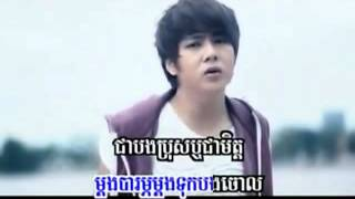 NICO Song 2014 ► SD VCD Vol 150 Video Music Khmer   Khmer Song   Youtube Songs   YouTube
