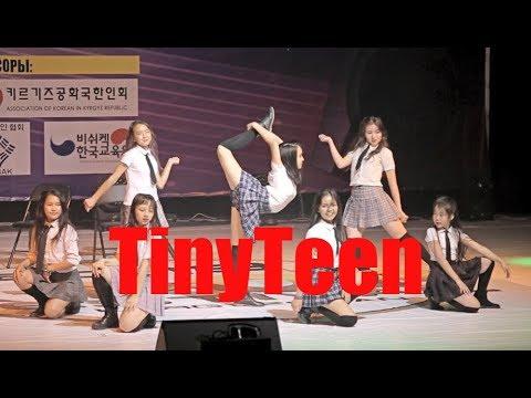 TinyTeen | 2018 K-pop Festival in Kyrgyzstan