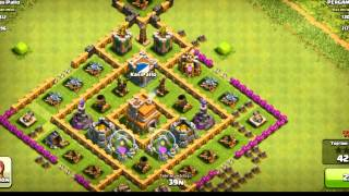 Clash of Clans 1.250.000 resources in 1 hour......