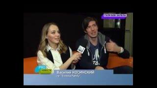Муз-ТВ PRO-новости - музыкальный проект Галины Боб