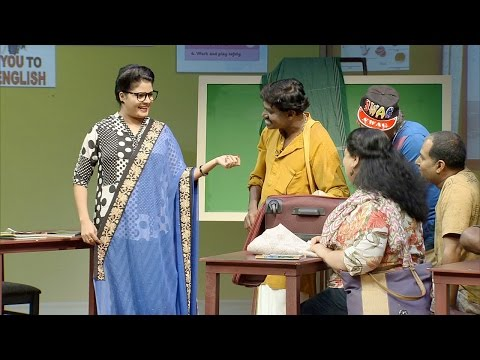 Prekshakare Aavshyamundu I Ep 16 - How to use the dictionary? I Mazhavil
