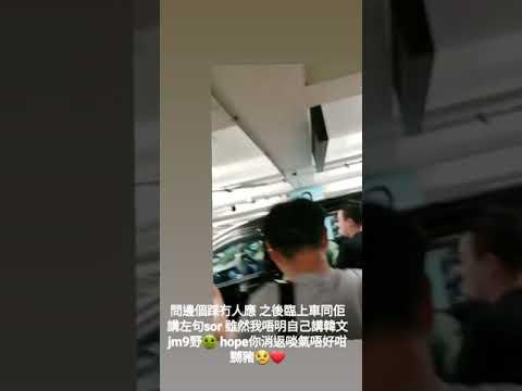 [賴冠霖機場鞋子遭踩掉] 向賴冠霖大曬喺工聯會班學到嘅韓文 Duckie Choy 香港私生飯 - YouTube