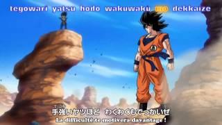 Dragon Ball Kai Opening 1 Dragon Soul HD