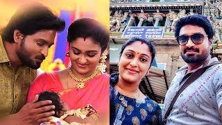 Naam Iruvar Nammakku Iruvar Aravind, Mayan / Actor Mirchi Senthil Family Photos