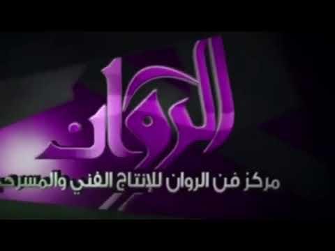 b6e8548ff اعلان مسلسل عطر الروح على قناة ATV 😍😍🔥🔥 - YouTube