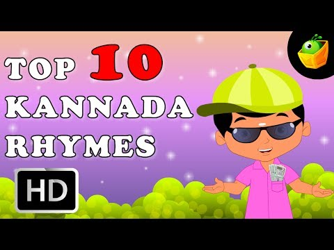 Top 10 Hit Kannada Rhymes | 18 Mins |  Best Collection Of Cartoon/Animated Songs For Kids