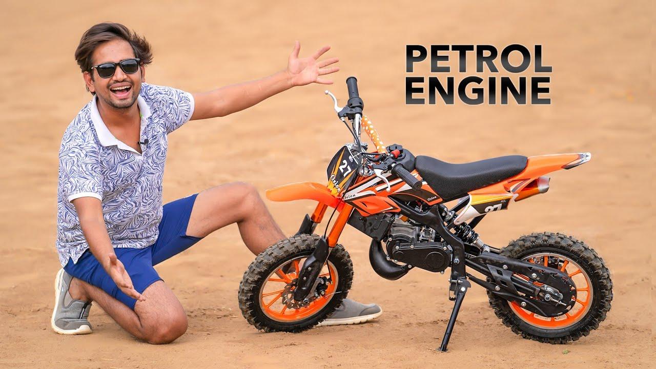 ये छोटी गाड़ी पेट्रोल से चलती है - Real Mini 50cc Petrol Dirt Bike