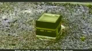 Ahmadiyyat will be in Majority one Day {Urdu}