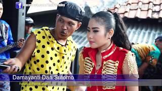 Sambel Goang Anik Arnika Live Bandengan Mundu Cirebon