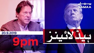 Samaa Headlines - 9PM - 20 September 2019