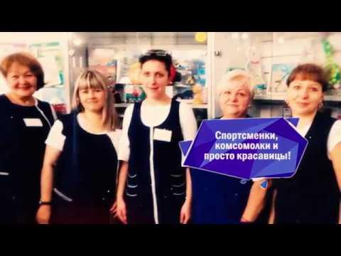 Post of Russia (Sakhalin)