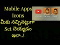 How to change App icons and Name in your Mobile || Telugu