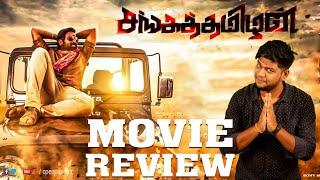 Sangathamizhan Movie Review by Vj Abishek | Vijay Sethupathi, Raashi Khanna, Nivetha Pethuraj