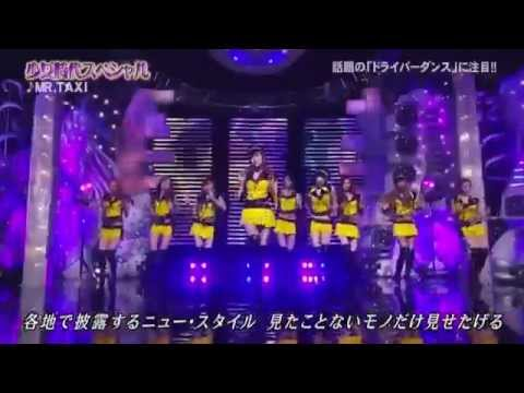 snsd-MR TAXI(live)