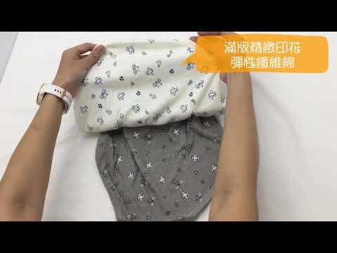 媽咪家【QA004】QA4黑格爾三角褲 台灣製 男童 兒童 印花 彈性束口 內褲 三角褲~S.M.L.XL.XXL