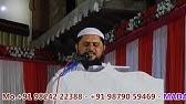 1-Al Qirat ul Waziyah[1-Juzz] - YouTube