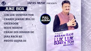 Juke Box | Luk Luk Duniya Toh full Album | Akram Rahi | Latest Punjabi Song 2016 | Japas Music