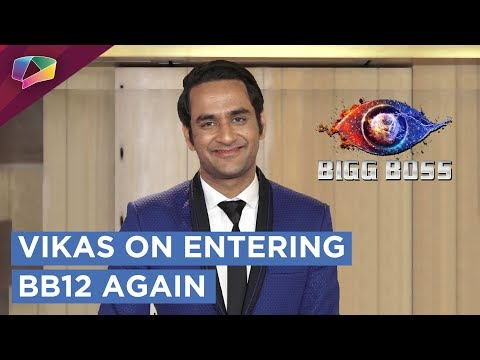 Vikas Gupta Gets Candid About Entering Bigg Boss 12 Again With Shilpa Shinde