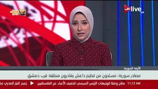 نشرة أخبار الحادية عشر صباحا - الأحد 20 مايو 2018